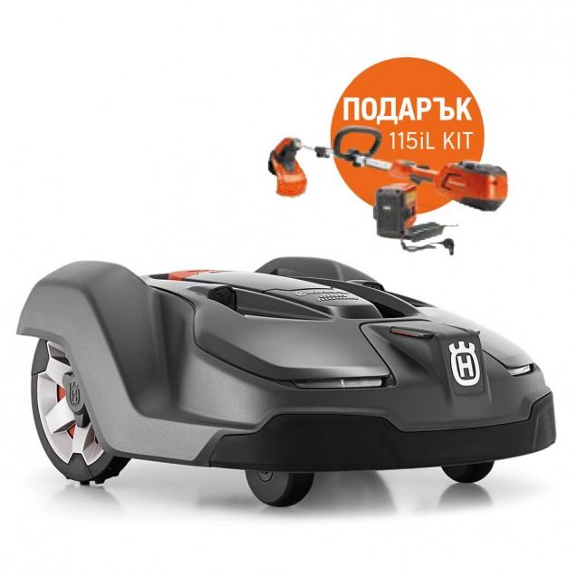 Косaчка робот Husqvarna AUTOMOWER® 450X